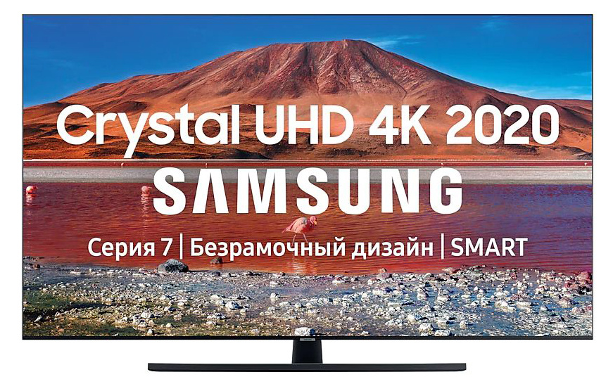 "Телевизор LED Samsung 75"" UE75TU7500UXRU 7 титан/Ultra HD/1000Hz/DVB-T/DVB-T2/DVB-C/DVB-S2/USB/WiFi/Smart TV (RUS) - интернет-магазин Skyey.ru"