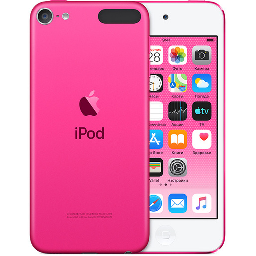 Apple iPod touch 128GB Pink - интернет-магазин Skyey.ru